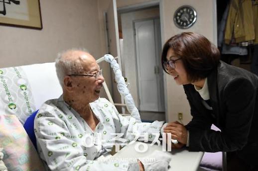 은수미 성남시장 조국 독립위해 헌신했던 김우전 선생 삶 잊지 않겠다