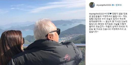폐암 말기 투병 김한길 급성 폐렴으로 입원?…최명길 우리(김한길) 잘 지내고 있다