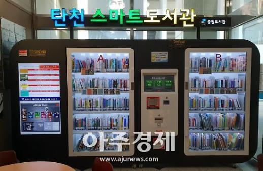 성남도시개발공사 중원도서관 도비 지원 사업 2개 연속 선정