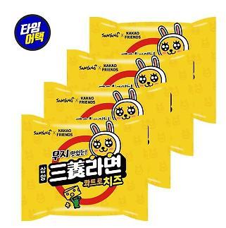 [이커머스 할인] 22일 쿠팡·위메프·티몬 특가 상품은…알뜰 구매 정보