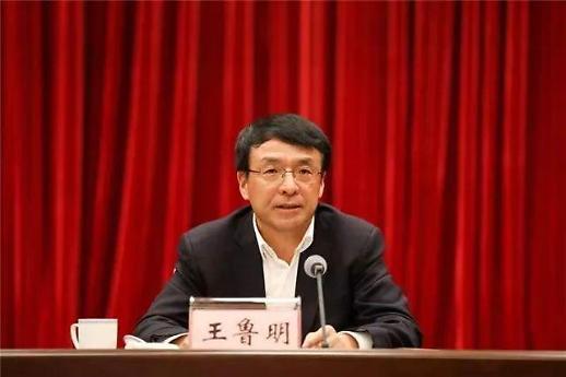 <산동성 주요 지도자> 왕루밍 웨이하이시 당서기
