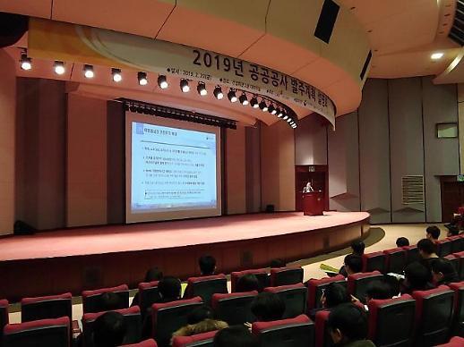 국토부, 국민생활 위험요소 제거 투자 강화… 안전사업 예산 3조8500억원