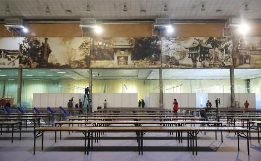 [2차 북미정상회담] 분주한 베트남 국제미디어센터…한국센터만 특별 설치