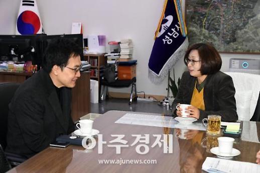 은수미 성남시장 5.18 민주화 운동 국민에게 역사적 사실 정확히 알려야