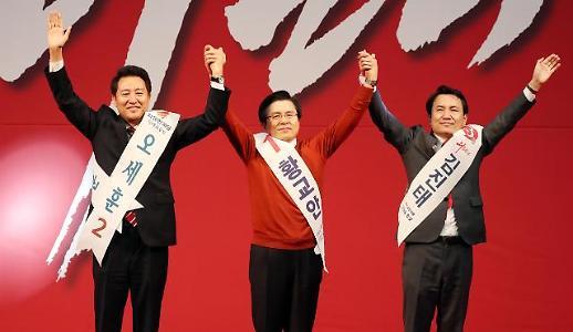 한국당 마지막 합동연설회…태극기 부대 조용