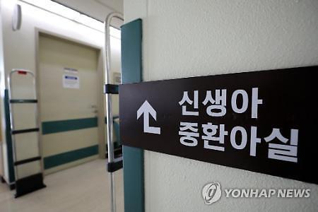 """이대목동병원 의료진 무죄, 국민들 """"벌 받아야"""" vs 의료계 """"합리적 판결"""""""