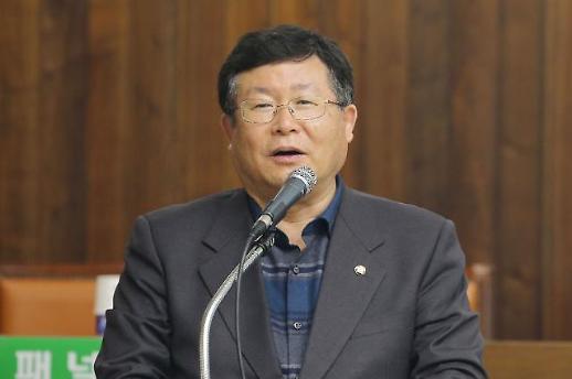 """바른미래 """"'청년 혐오'에 설훈 의원 동참했다"""""""