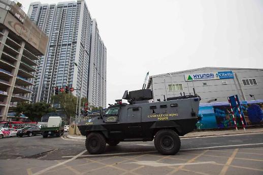 북미정상회담 D-5, 하노이 경비에 장갑차 투입