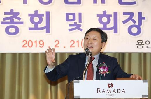 박동기 롯데월드 대표, (사)한국종합유원시설협회 12대 협회장 취임