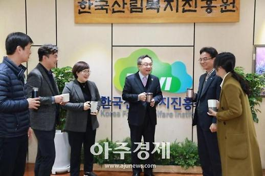 산림복지진흥원 윤영균 원장, 플라스틱 프리 챌린지 동참
