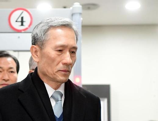 사이버사령부 댓글공작 김관진, 1심 유죄 판결에 불복해 항소