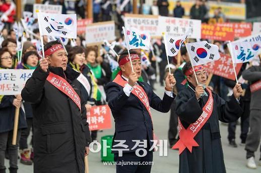 경북도, 시마네현 죽도의 날 강력 규탄...조례 즉각 폐기 촉구