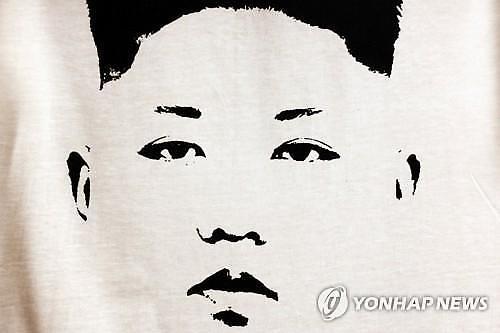 [2차 북미정상회담]베트남 며칠 내 김정은 공식방문 발표..26일 도착할 듯