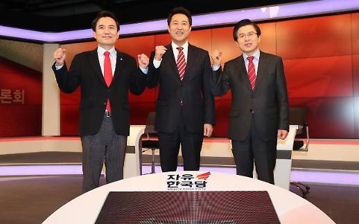 한국당 전당대회 마지막 토론회…탄핵·태블릿PC 공방