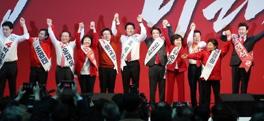 한국당, 2·27 전당대회 모바일 투표율 20.57%
