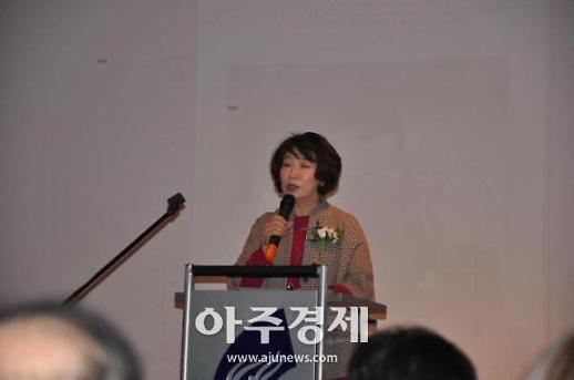 2019 한국산림치유지도사협회 정기총회