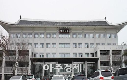 예천군, 용역 계약 끝난 시설 및 청소관리 업체에 갑질 논란