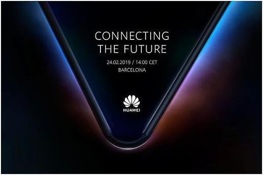 [MWC 2019] 5G 시대, 통신패권 노리는 중국
