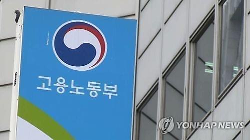 고용부 '이달의 기능한국인'에 김익진·강상도 대표 선정
