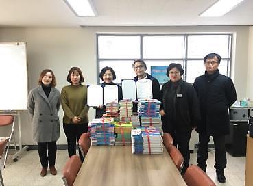 영종하늘도서관, 인천영종LH7단지 하늘꿈도서관 업무협약 체결