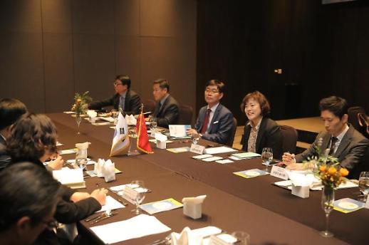 中 산둥성 옌타이시 정부 대표단, 새만금 방문