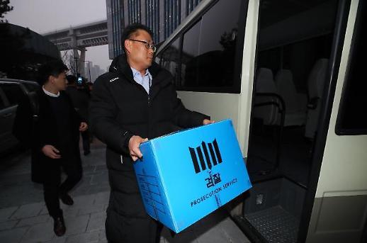 환경부 블랙리스트 김은경 전 장관, 이르면 3월 재소환