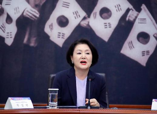 김정숙 여사, 靑 독립유공자 초청…여러분이 미래 이끌 차례