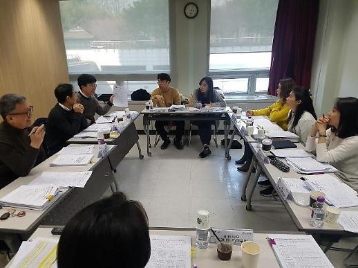 시흥시, 지역사회 통합돌봄(커뮤니티케어) 선도사업 추진 총력
