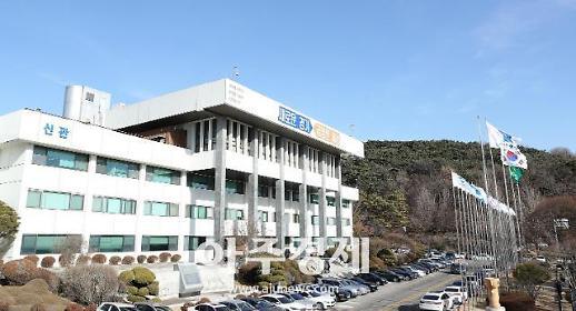 경기도, '3기 신도시 보상자문단' 3월부터 운영