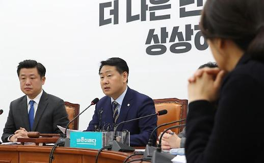 """김관영 """"민주당 청년 실언...저급한 인식 드러나"""""""