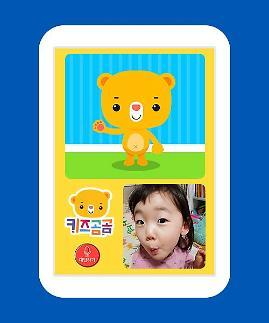 삼성카드, 유아교육 커뮤니티 키즈곰곰에 곰곰이전화 오픈