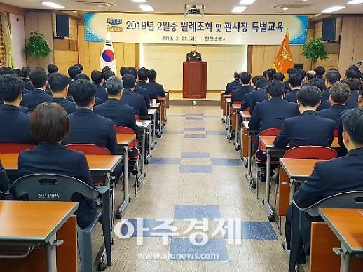 안산소방서, 현장 활동대원 초기대응능력 강화 특별교