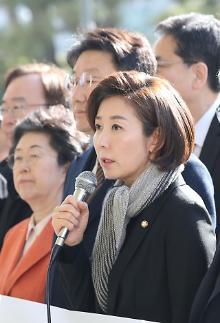 한국당 대검 항의방문 환경부 블랙리스트 의혹수사 촉구