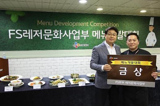 CJ프레시웨이, 골프장 식당 1위…'삼성' 제쳤다 (종합)