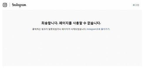버닝썬 이문호 SNS 삭제…네티즌 당당한 거 아니었어?
