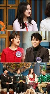 해투3 박유나가 본 김보라♥조병규 커플? 포상휴가 당시 자주 사라져