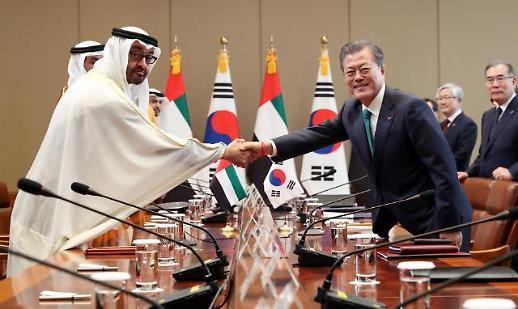 韓-UAE, 원전 등 산업·에너지 분야 협력 강화…원전 등 7건 MOU