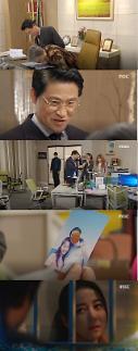 용왕님 보우하사 30회, 북미 정상회담 특집으로 결방…이소연 경찰 체포