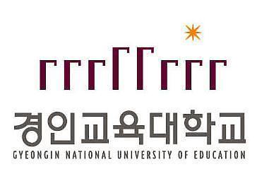 [인사]경인교육대학교  2019. 3. 1일자 보직교수 인사 발령