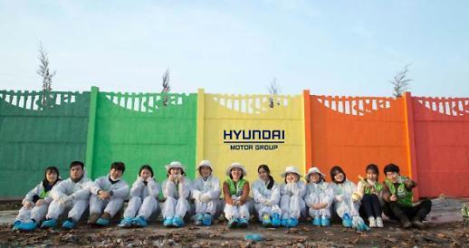 현대차그룹, 국내 최대 대학생 해외봉사단 '해피무브' 22기 활동 성료