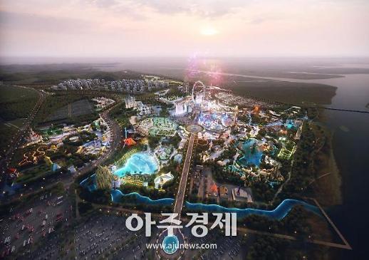 [경기도] 화성 국제테마파크 우선협상대상자로 신세계프라퍼티 컨소시엄 선정