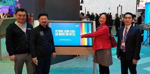 네이버, KT·인텔과 5G 서비스 로봇 솔루션 공동개발