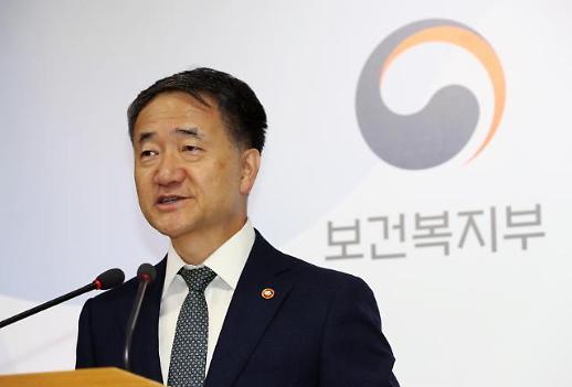 박능후 장관, 홍성군 보건지소·공주교도소 등 의료취약지 현장 방문