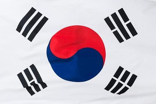 [3.1운동 100주년]충북 음성 출신 독립운동가 장현근·신정숙 부부, 승리를 향한 염원