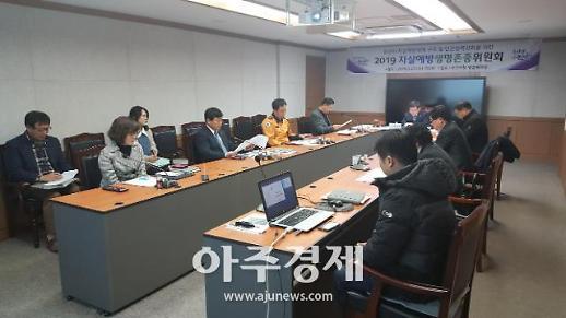 논산시, 자살로부터 안전한 사회 만들기 '앞장'