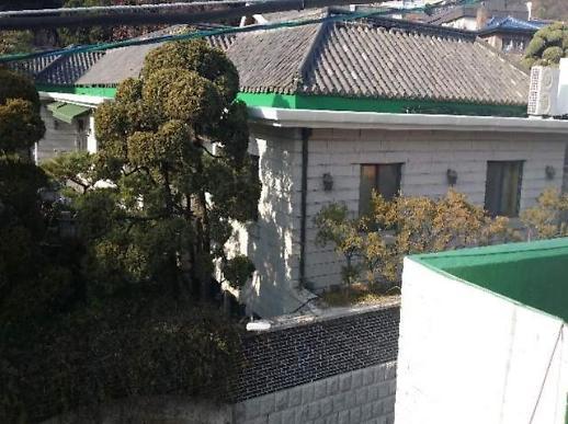 전두환 연희동 자택 3차 공매 유찰…최저 입찰가 71억원대 하락