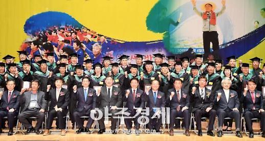 경북농민사관학교, 올해 교육생 3명중 1명이 청년 농업인