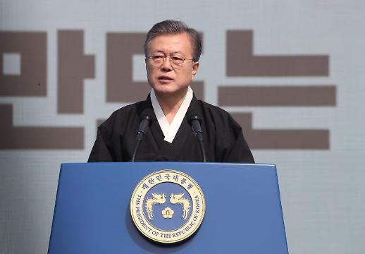 [전문] [3.1절 기념사] 문 대통령, 평화·경제공동체인 新한반도체제로
