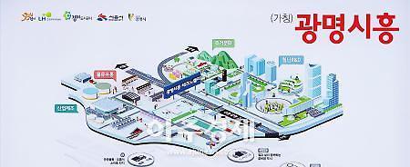 광명시·시흥 테크노밸리 도시첨단산단 수도권정비위원회 심의 통과