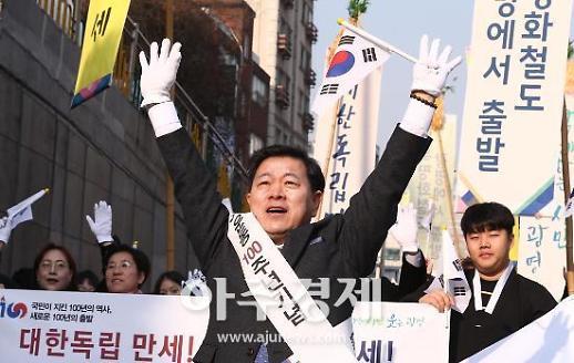 박승원 시장 광명 100년 역사 다시 세우는데 시민모두 동참해달라